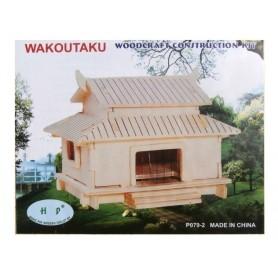 Puzzle lemn -S- casa P079-2