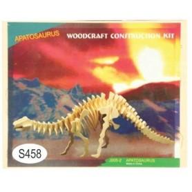Puzzle lemn dinozaur J005-2